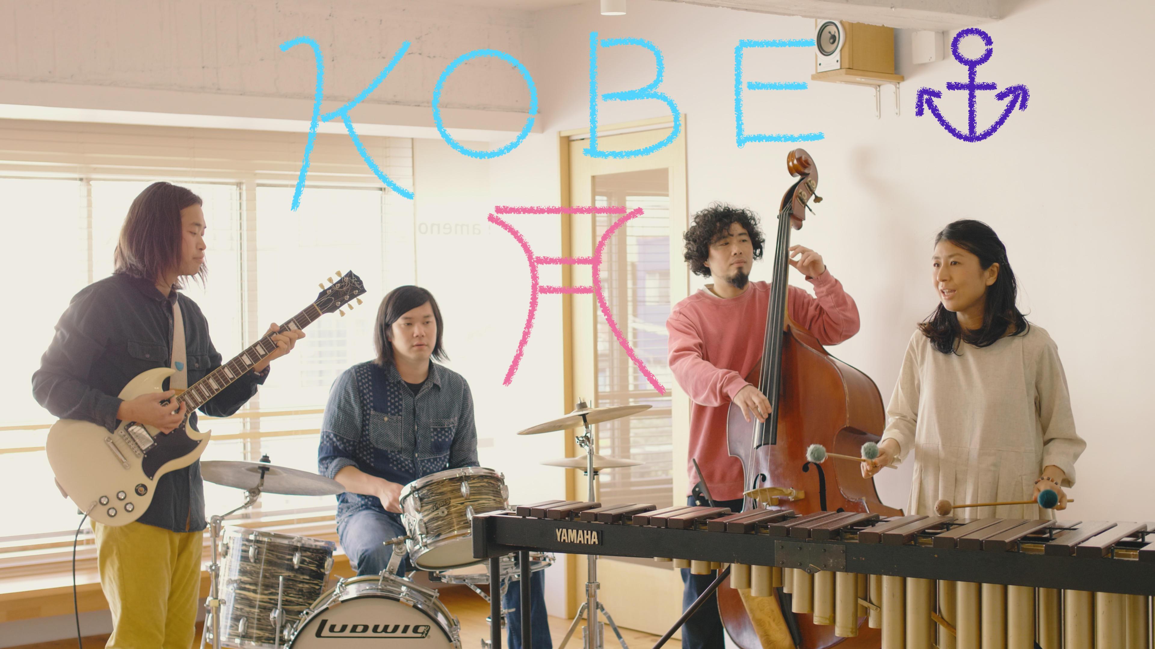 影山朋子1st album『光の速度、影の時間』リリースライブ神戸公演 〜ふわり、光る髪が躍りはじめる〜