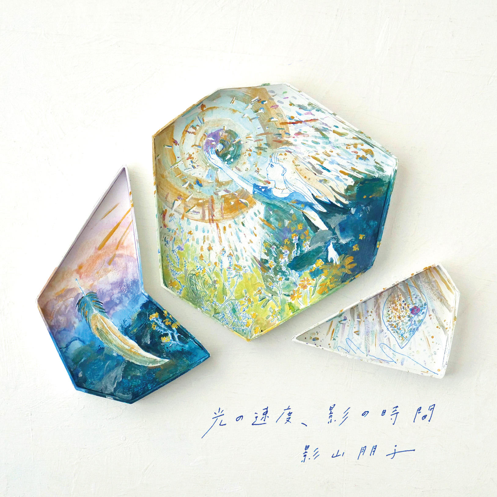 音楽情報サイトReal Soundにて、アルバムのレビューが掲載されました。