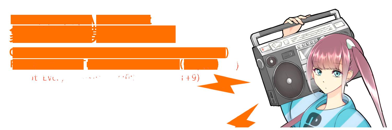FMおだわら 象の小規模なラジオ
